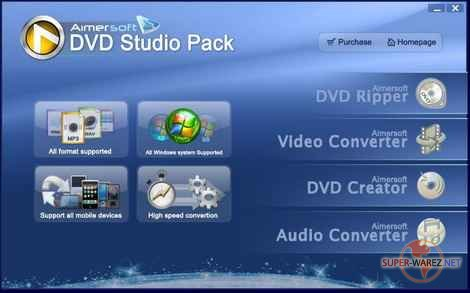 Aimersoft DVD Studio Pack 1.2.1.1