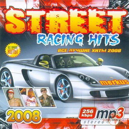 VA - Street Racing Hits 50x50 (2008)