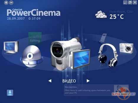 CyberLink PowerCinema v5.0.3902 + RUS