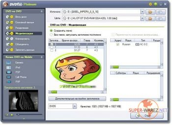 DVDFab Platinum 5.1.0.8 Beta MultiLanguage