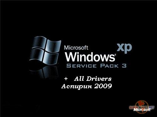 Windows XP PRO SP3 RUS + All Drivers (Аспирин 2009)