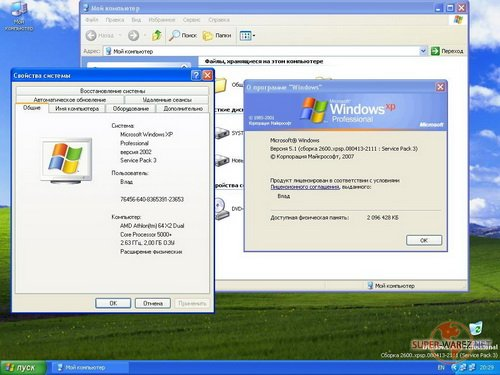 WINDOWS XP SP3 RUS LEX™ ORIGINAL DISK + IDE/SATA/RAID/AHCI + ВСЕ ОБНОВЛЕНИЯ ПО 12 ЯНВАРЯ 2009!