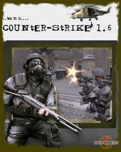 Counter-Strike 1.6 + (zbots+217 maps)