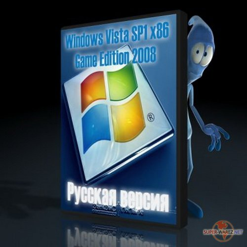 Windows Vista Ultimate (Gamer Edition) 32-64 bit (x64 x86)