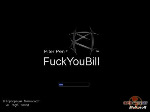 Fuck You Bill 2008 DVD