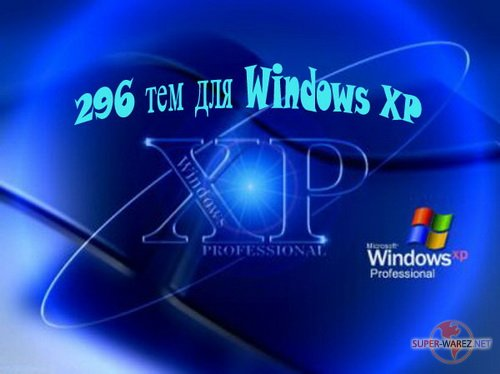 296 тем для Windows XP  2009