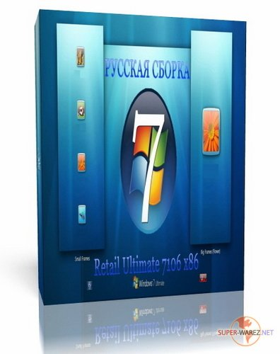 Чисто Русcкая сборка 7106.0.090408-1623 x86+x64fre ru_RU client Retail Ultimate Final (от TelovozWAREZ)