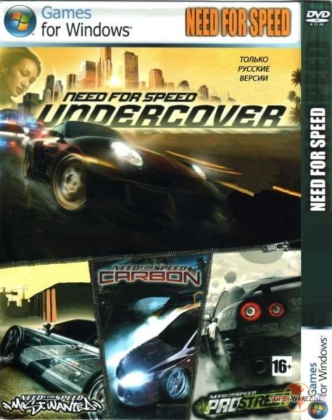 Need for Speed: Anthology (2009/RUS)