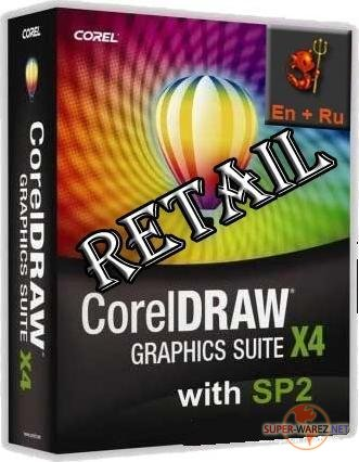 CorelDRAW Graphics Suite X4 SP2