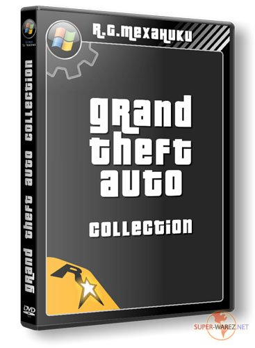 Gold collection of GTA(Repack)