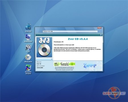 Zver DVD - zver CD 9.4.4. + WPI v3.1 (WIN XP SP3 + СОФТ + ДРАЙВЕРА)
