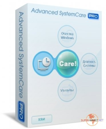 Advanced SystemCare Pro 3.4.1.685 Portable