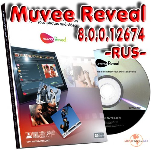 Muvee Reveal 8.0.0.12674 Multilanguage