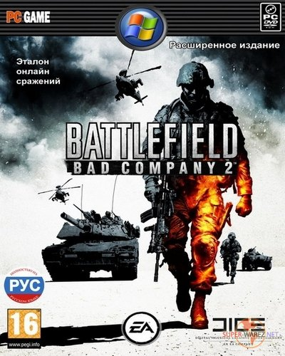 Battlefield: Bad Company 2 Limited Edition [v.589035](2010/RUS/RePack by Spieler)