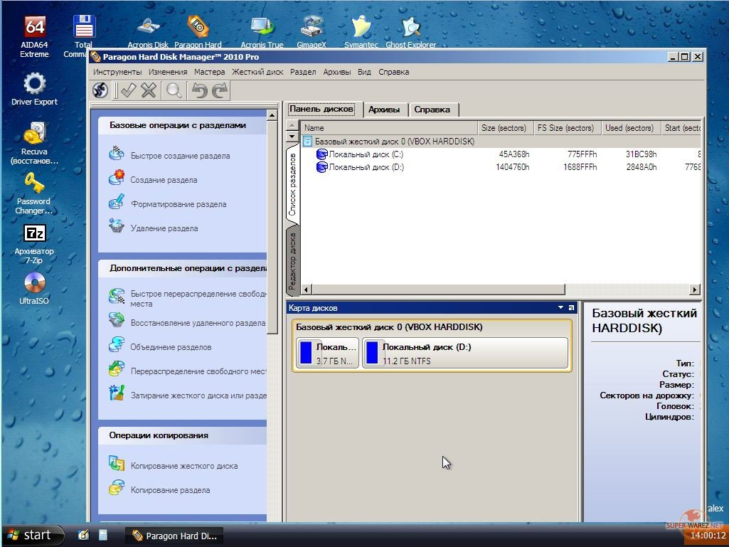 Livecd Windows 7 V5.2 By Xalex Без Регистрации