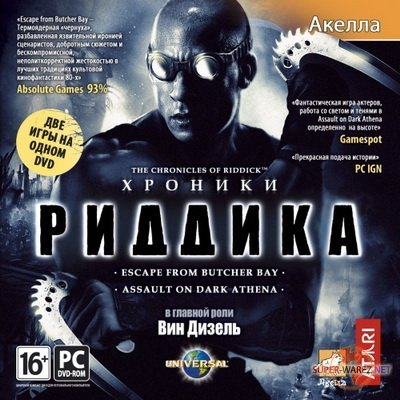 Хроники Риддика. Gold / Chronicles of Riddick: Gold (2009/RUS/RePack by R.G.Catalyst)