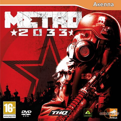Metro 2033 / Метро 2033 [+DLC] (2010/RUS/RePack by R.G.Catalys)
