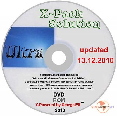 X-Pack Solution 2010 Ultra by Omega Elf (updated 13.12.2010)