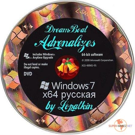 Microsoft Windows 7 DreamBoat Adrenalizes 2011 by LBN