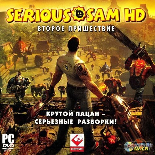 Крутой Сэм HD: Первая кровь / Serious Sam HD: The First Encounter (2009) PC | RePack от R.G. REVOLUTiON
