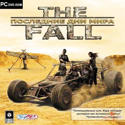 The Fall: Last Days of Gaia / The Fall: Последние дни мира [v.1.10] (2005/RUS/Full/RePack)
