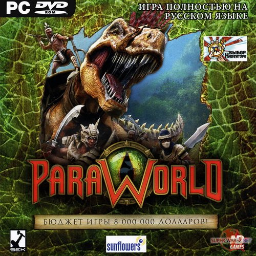 ParaWorld (2006/RUS/ENG/RePack by R.G. ReCoding)