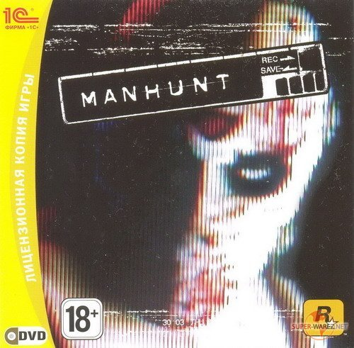 Manhunt (2009/RUS/Multi6/RePack)