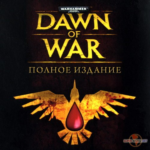 Антология Warhammer 40000: Dawn of War (2008/RUS/ENG/RePack by R.G.Catalyst)