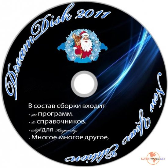DreamDisk 2011 New Year Edition