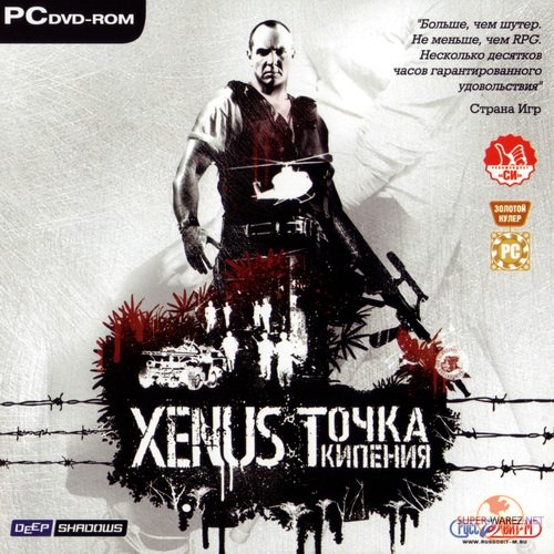 Xenus. Точка Кипения / Boiling Point. Road to Hell (2005/RUS/RePack by Zerstoren)