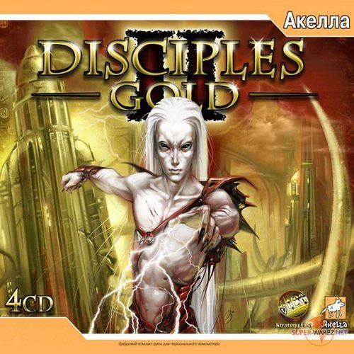 Disciples 2. Gold (2005/RUS/RePack by Fenixx)