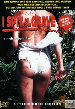 Я плюю на ваши могилы / I Spit on Your Grave (2010) MP4 / 3GP