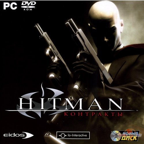 Hitman: Контракты / Hitman: Contracts (2004/RUS/ENG/RePack by troyan)