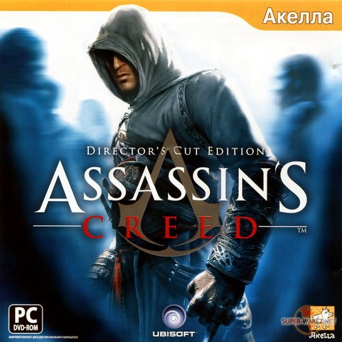 Assassin's Creed - Director's Cut Edition (2008/RUS/RePack)