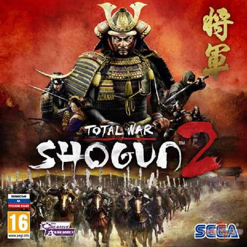 Total War: Shogun 2 (2011/RUS/ENG/MULTI8/FUll/RePack)