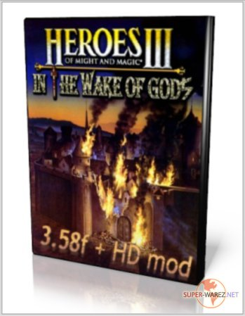 Герои Меча и Магии 3,58f: Зов Богов HD Мод/ Heroes of Might & Magic 3.58f: In the Wake of Gods HD Mod (Rus/2011)