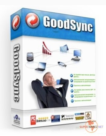 GoodSync Enterprise 8.6.7.7