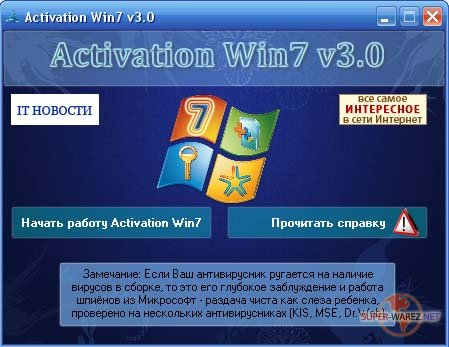 Activation Win7 v3.0