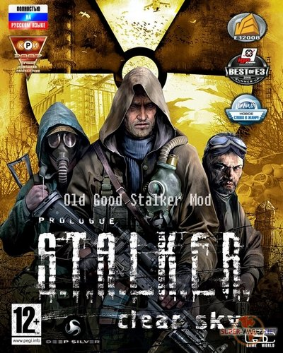 S.T.A.L.K.E.R. Чистое Небо + Old Good Stalker Mod (2008/RUS/Repack by R.G. NoLimits-Team GameS)