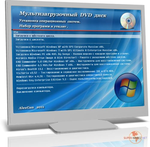 Windows XP SP3 & Windows 7 Sp1 Ultimate, Enterprise Multiboot DVD RUS