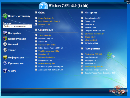 Windows 7 Ultimate SP1 x32- x64-bit by 7DVD v3.0