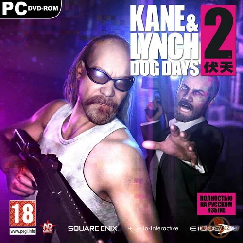 Kane & Lynch 2: Dog Days (2010/RUS/ENG/RePack)