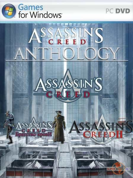 Антология Assassin's Creed 3xDVD5 (2008-2011/RUS/ENG/Repack by R.G. Catalyst)