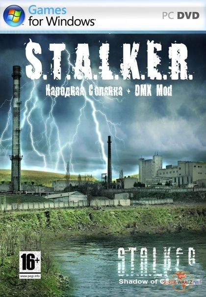 S.T.A.L.K.E.R.:Shadow of Chernobyl - Народная Солянка + AMK 1.4.1 + DMX v 1.3.3 (2011/RUS/RePack)