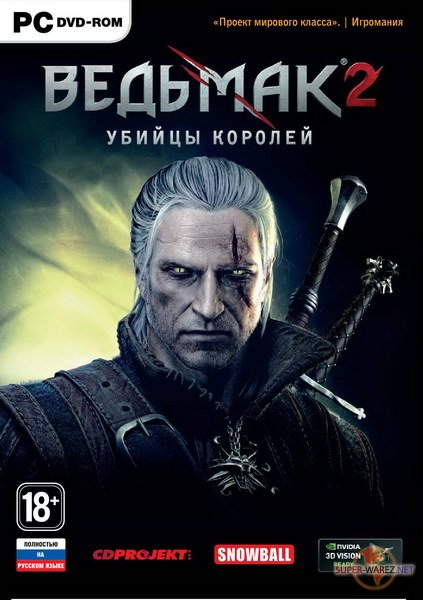 The Witcher 2: Assassins Of Kings (2011/ENG/MULTI5/SKIDROW)