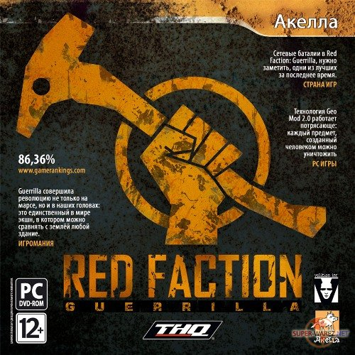 Red Faction: Guerrilla v.1.02 + 1 DLC (2009/RUS/RePack by Fenixx)