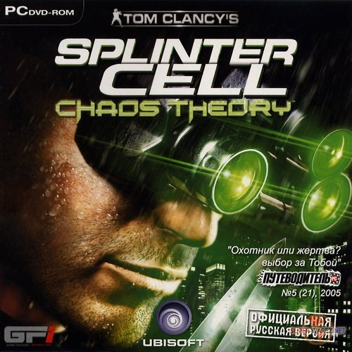Tom Clancy's Splinter Cell: Chaos Theory (2005/RUS/RePack)