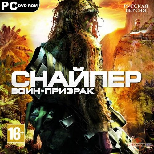 Снайпер: Воин-призрак / Sniper: Ghost Warrior [Upd1-3] (2010/RUS/RePack)