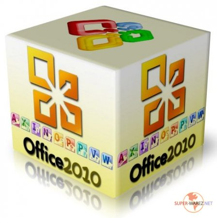 Office 2010 Toolkit and EZ-Activator v 2.1.6 Final
