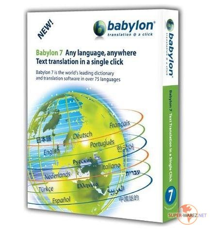 Babylon 9.0.2 (r11) Portable